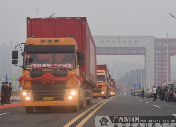 """中越北仑河二桥启用 东兴口岸""""人货混行""""状况结束"""
