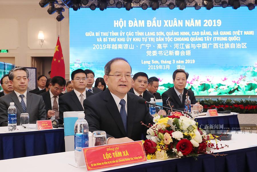 广西与越南边境四省党委书记在谅山举行新春会晤