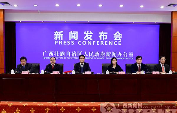 广西:服务业和农业银企对接活动成绩斐然