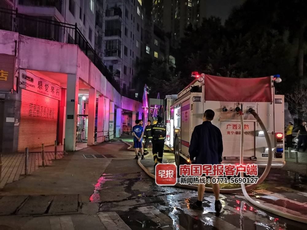 南宁一居民家中失火 救火时发现楼层消防栓成摆设