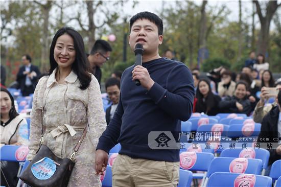 """第19届南宁机关单身职工""""寻爱之旅""""甜蜜开启(图£©"""