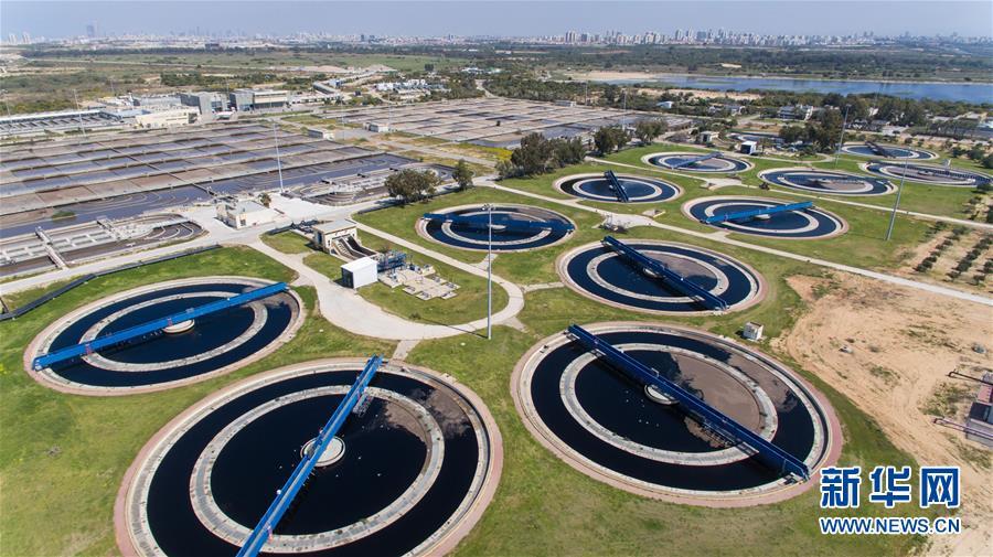 点滴之间的智慧――走近以色列水技术