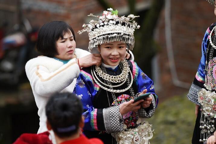 贵州:欢度芦笙歌舞文化节
