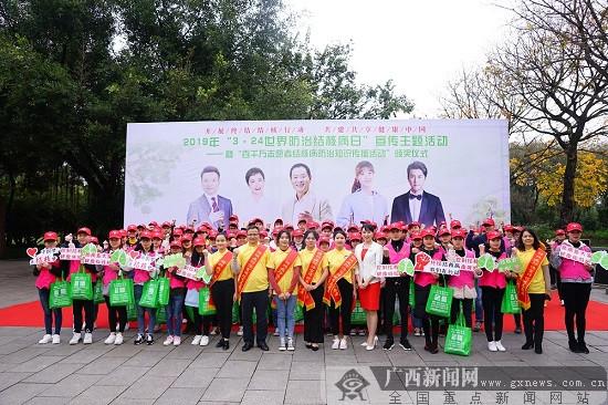 世界防治结核病日:广西结核病疫情稳中有降