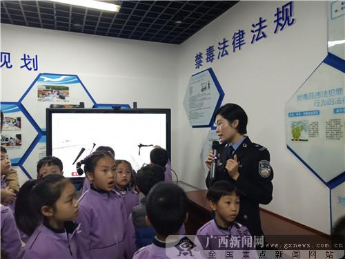越秀路小学组织学生参观南宁市禁毒教育预防基地