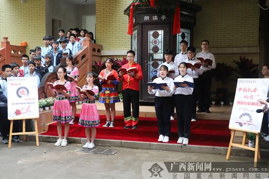 南寧沛鴻民族中學朗讀亭和智慧書屋營造書香校園