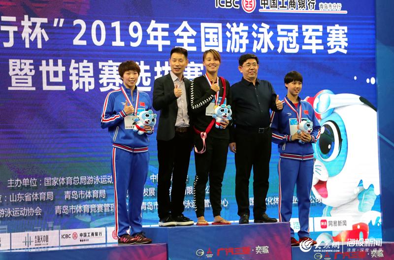 傅园慧险胜陈洁夺冠军100米v冠军图片女子上表情包咪咪打表情图片