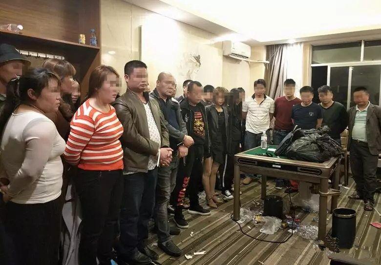 右江警方捣毁一赌博窝点 缴获赌资10万余元