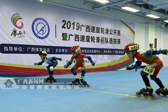 廣西速度輪滑隊呼之欲出 運動員選拔面向社會舉行