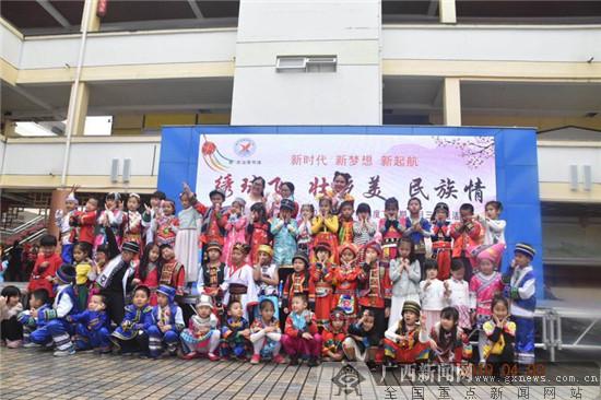 """越秀路小學舉行""""壯族三月三""""民族風情文化展示活動"""