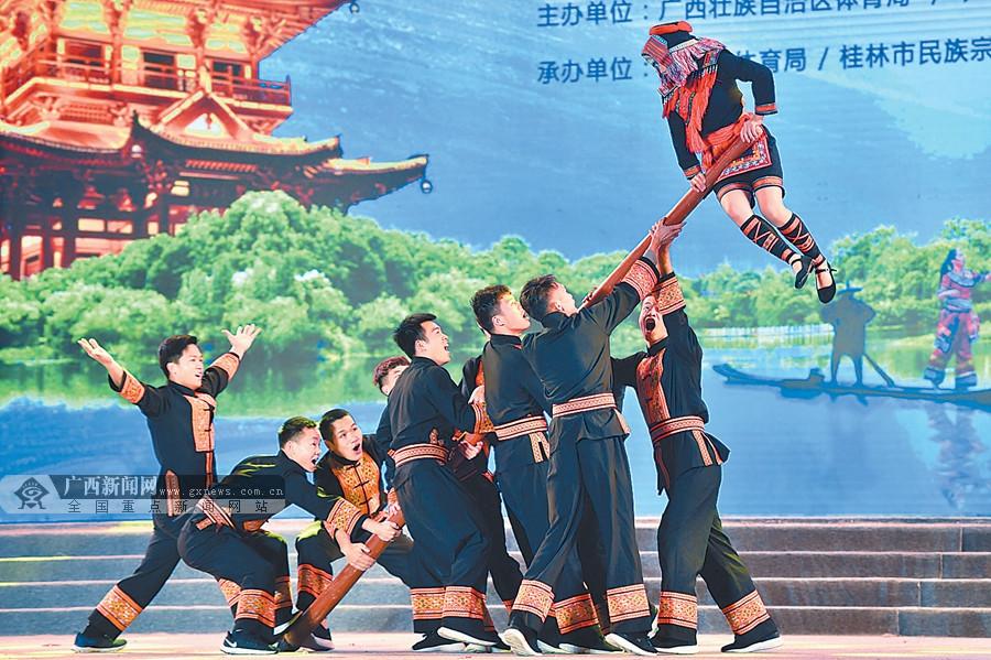 体育节民族体育炫民族歌圩节在桂林揭幕