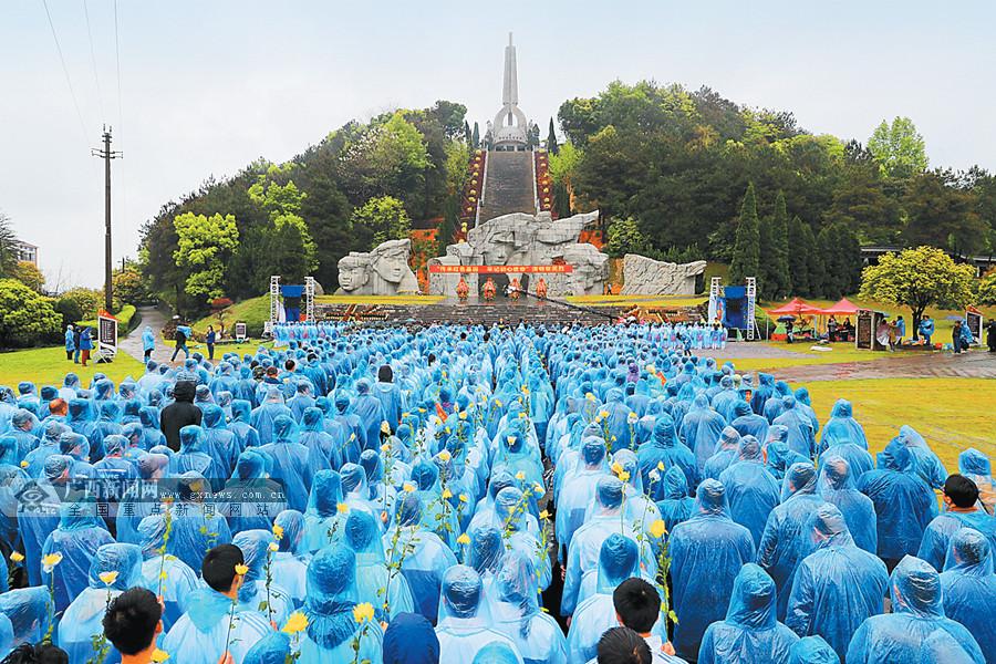 桂林�d安1200人祭�]�t��L征突破湘江烈士