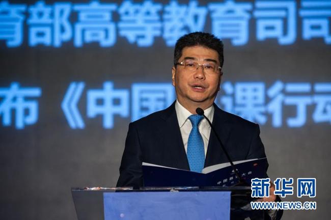 五大愿景绘就中国慕课发展蓝图
