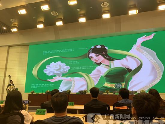 横县打造茉莉IP 借力品牌升级走向国际