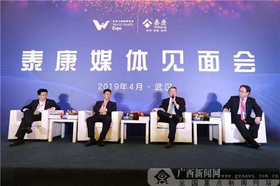 保险+医养康宁:应对中国老龄化的泰康方案