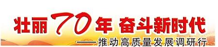 """记者走访探寻碧水保卫战中的""""广西经验"""""""