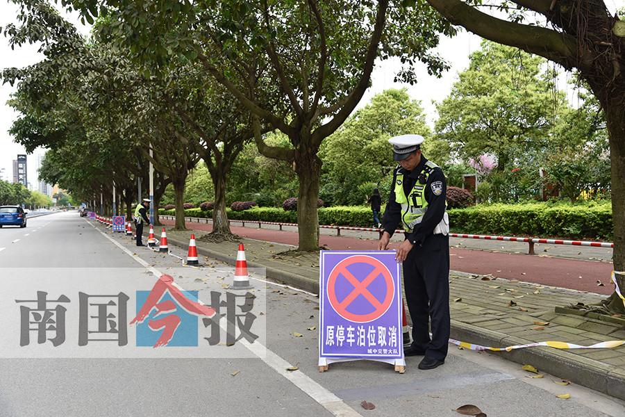 为解决交通拥堵问题   柳州市这50个停车泊位取消了