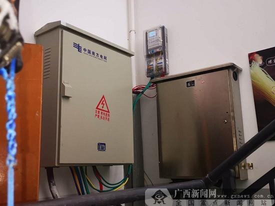 广西电网公司柳州供电局:客户满意度大大提升