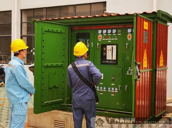 广西电网公司柳州供电局:客户满意度大大提升(图)
