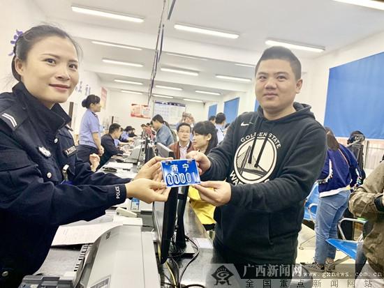 """南宁市首块""""新国标""""电动自行车号牌诞生"""