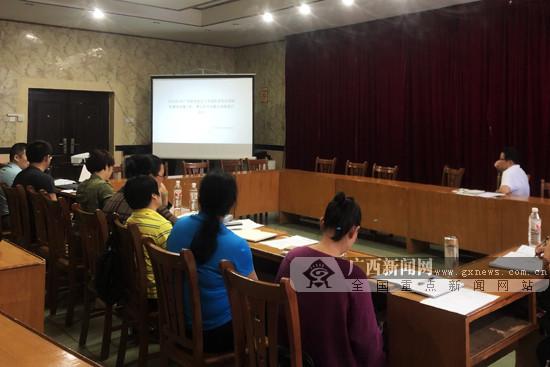 广西重竞技中心总结柔道、跆拳道、拳击参赛情况