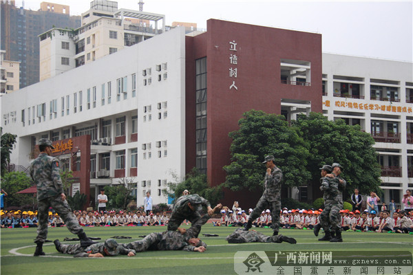 南宁市鑫利华小学成功举行国防教育研学训练活动