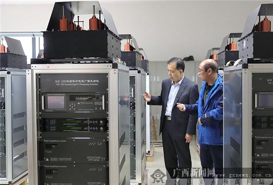 农行桂林七星支行积极服务高新创新型小微企业