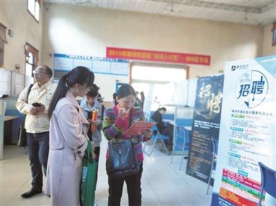 柳州市开展2019年民营企业招聘周活动