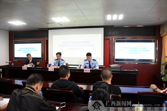 南宁警方成功铲除伶俐镇宗族黑社会性质组织