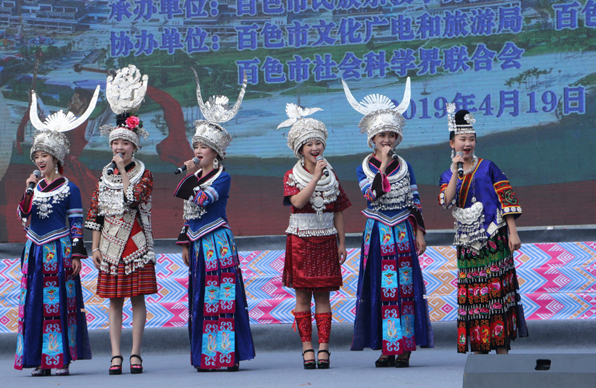 桂滇黔三省区民族文化交流活动在百色拉开帷幕