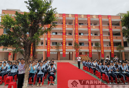 港口區:企業捐建的教學樓落成