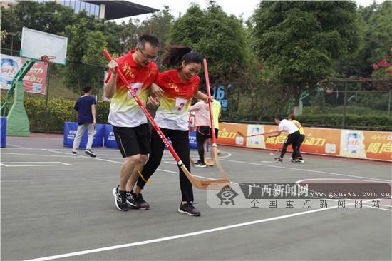 南宁市直机关民族团结健身运动会成功举办
