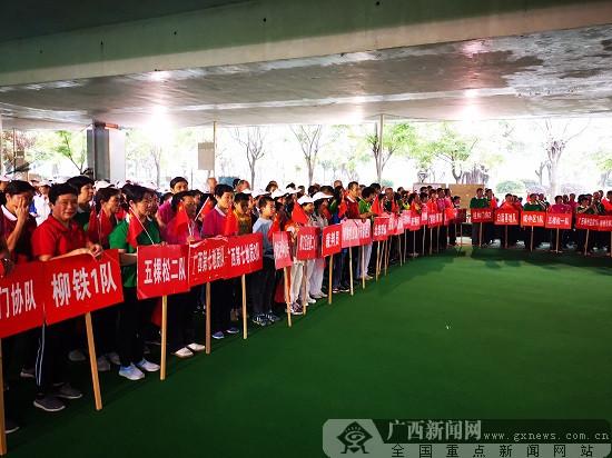 广西门球龙城争霸激战正酣 98支队伍530人参赛