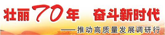 """央媒""""壮美广西行""""聚焦广西全域旅游高质量发展"""