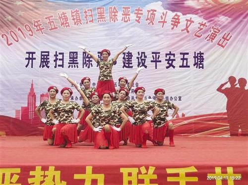南宁积极开展文艺演出宣传扫黑除恶专项斗争