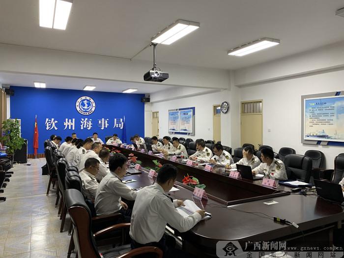 """广西海事局第三期""""安检微论坛""""在钦州举办"""