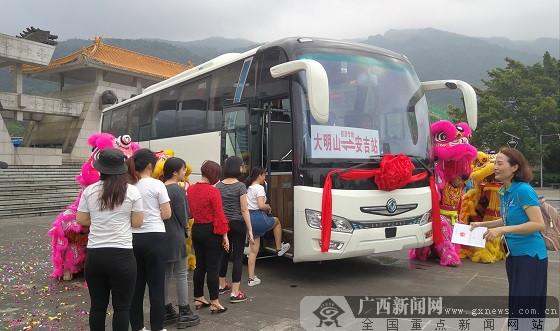 南宁开通大明山至安吉站旅游专线车