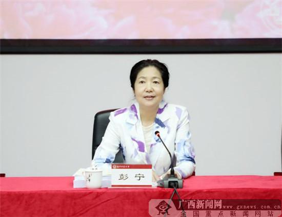 广西2019年中小学教师培训管理者高级研修班举行