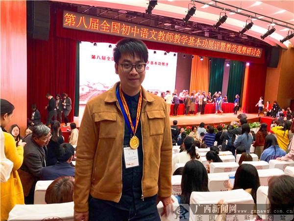 仙葫学校伍声龙老师获全国优秀课例一等奖