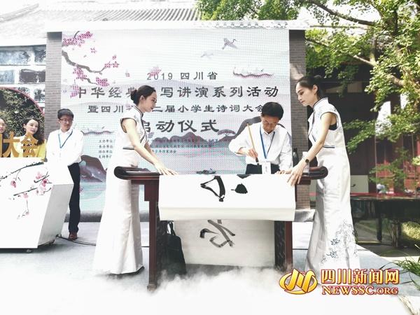 @徐州小学生:四川省第二届小学生小学大启四川诗词分布图图片