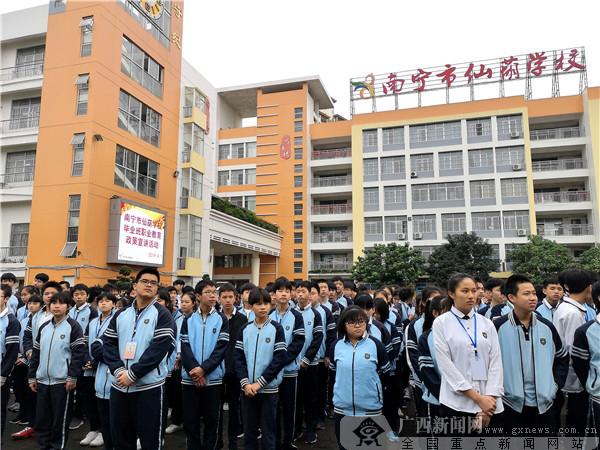 南宁市中职教育宣讲团到仙葫学校开展宣讲咨询活动