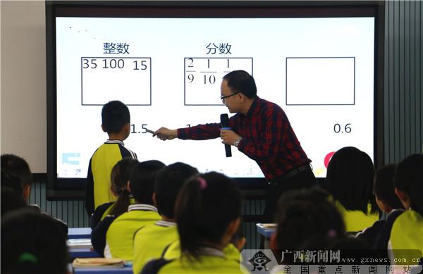 南湖学区开展2019年小学语数教师教学技能比赛