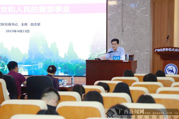 白志繁到西大行健文理学院作思想政治教育讲座