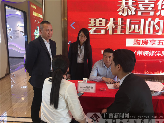 农行贺州八桂支行加大住房按揭贷款投放助民安居