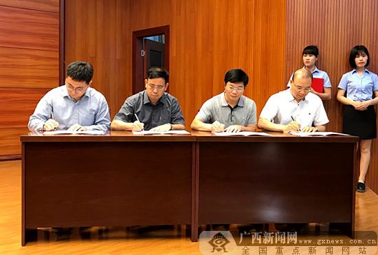 广西200家药品企业签订质量安全承诺书(图)