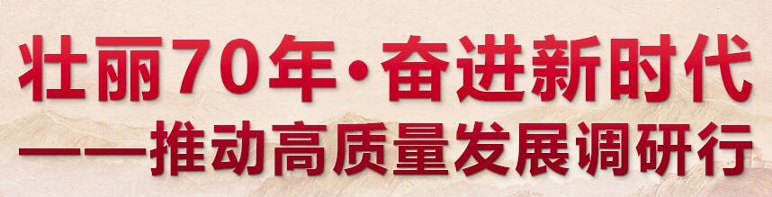 央媒集中报道广西全域旅游高质量发展