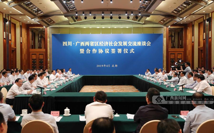 鹿心社陈武率广西党政代表团赴四川学习考察