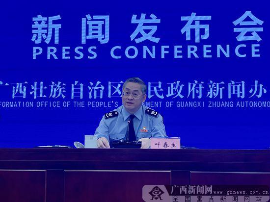 广西公开曝光6个虚开骗税违法犯罪典型案件