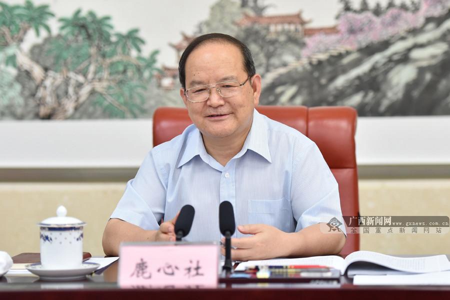 鹿心社主持召开自治区党委全面深化改革委员会第三次会议