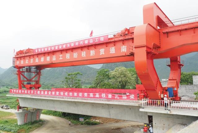 贵南高铁最长大桥澄江双线特大桥正式进入架梁阶段